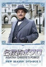 [送料無料] 名探偵ポワロ ニュー・シーズン DVD-BOX 3 [DVD]