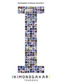 [送料無料] いきものがかりの みなさん、こんにつあー!! 2013〜 I 〜(初回生産限定盤) [DVD]
