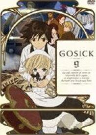 [送料無料] GOSICK ゴシック DVD通常版 第9巻 [DVD]