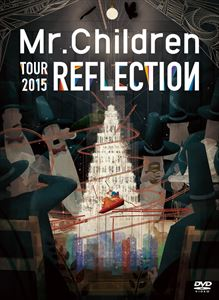 [送料無料] Mr.Children/REFLECTION{Live&Film} [DVD]