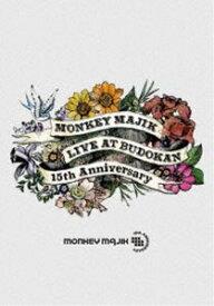 [送料無料] MONKEY MAJIK/LIVE at BUDOKAN -15th Anniversary- [DVD]
