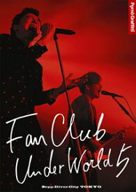 [送料無料] ポルノグラフィティ/FANCLUB UNDERWORLD 5 Live in Zepp DiverCity 2016 [DVD]