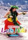 勝野雅奈恵のLet's Hula親子で素敵に美しく LESSON.3 [DVD]