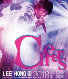 """イ・ホンギ(from FTISLAND)/2018 Solo Concert in Japan""""Cheers"""" [Blu-ray]"""
