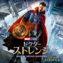 マイケル・ジアッチーノ(音楽) / ドクター・ストレンジ オリジナル・サウンドトラック [CD]