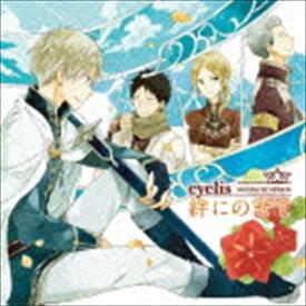 eyelis / テレビアニメ 赤髪の白雪姫 ENDINGテーマ::絆にのせて [CD]