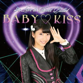 2o Love to Sweet Bullet / BABY KISS(初回生産限定盤/山広美保子ver) [CD]