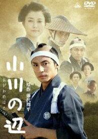 [送料無料] 小川の辺【通常版】 [DVD]