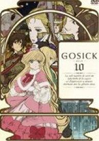 [送料無料] GOSICK ゴシック DVD通常版 第10巻 [DVD]
