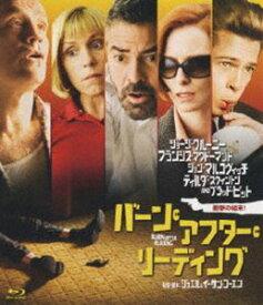 [送料無料] バーン・アフター・リーディング [Blu-ray]