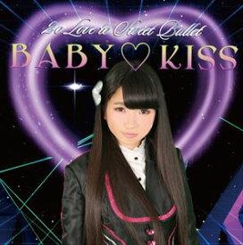 2o Love to Sweet Bullet / BABY KISS(初回生産限定盤/立花佳純ver) [CD]