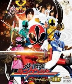 スーパー戦隊シリーズ 侍戦隊シンケンジャー コンプリートBlu-ray1 [Blu-ray]