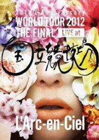 [送料無料] L'Arc〜en〜Ciel/20th L'Anniversary WORLD TOUR 2012 THE FINAL LIVE at 国立競技場 [DVD]