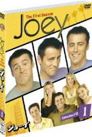 ジョーイ〈ファースト〉セット1(DISC1〜3)(期間限定) ※再発売 [DVD]
