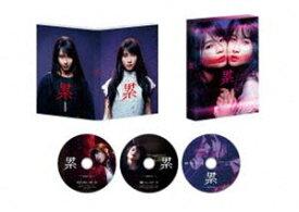 [送料無料] 累-かさね- 豪華版(Blu-ray&DVD) [Blu-ray]