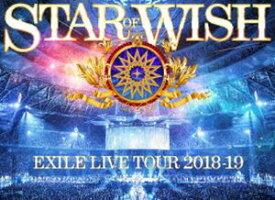 "EXILE LIVE TOUR 2018-2019""STAR OF WISH""(豪華盤) [DVD]"