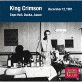 キング・クリムゾン / コレクターズ・クラブ 1981年12月12日 大阪 大阪万博ホール [CD]