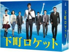 [送料無料] 下町ロケット -ディレクターズカット版- DVD-BOX [DVD]