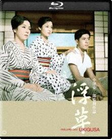 [送料無料] 浮草 4Kデジタル復元版 Blu-ray [Blu-ray]