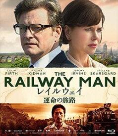 [送料無料] レイルウェイ 運命の旅路 ブルーレイ [Blu-ray]