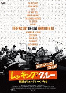 [送料無料] レッキング・クルー 〜伝説のミュージシャンたち〜 [DVD]
