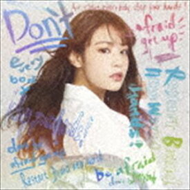 コウ / JUMP [CD]
