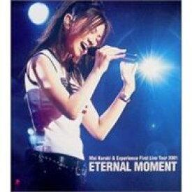 [送料無料] 倉木麻衣/Mai Kuraki & Experience - First Live Tour 2001 ETERNAL MOMENT [DVD]