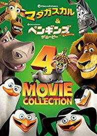 マダガスカル ベストバリューDVDセット[期間限定スペシャルプライス] [DVD]