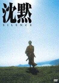 [送料無料] 沈黙 SILENCE(1971年版) [DVD]