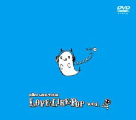[送料無料] aiko/LOVELIKEPOP add [DVD]