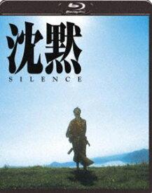 [送料無料] 沈黙 SILENCE(1971年版)Blu-ray [Blu-ray]