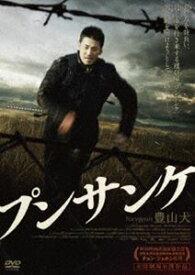 [送料無料] プンサンケ [DVD]