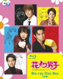 [送料無料] 花より男子(TVドラマ) Blu-ray Disc Box [Blu-ray]