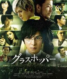 [送料無料] グラスホッパー スタンダード・エディション [Blu-ray]