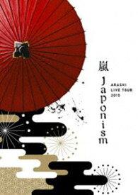 [送料無料] 嵐/ARASHI LIVE TOUR 2015 Japonism (通常版) [DVD]