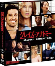 グレイズ・アナトミー シーズン1 コンパクトBOX [DVD]
