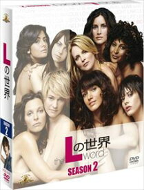 [送料無料] Lの世界 シーズン2 <SEASONSコンパクト・ボックス> [DVD]