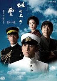 [送料無料] NHK スペシャルドラマ 坂の上の雲 5 留学生 [DVD]