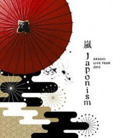 [送料無料] 嵐/ARASHI LIVE TOUR 2015 Japonism (通常版) [Blu-ray]