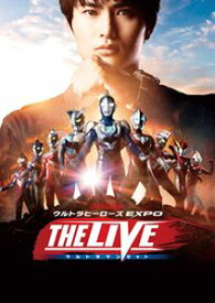 ウルトラヒーローズEXPO THE LIVE ウルトラマンゼット [DVD]