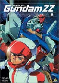 [送料無料] 機動戦士ガンダムZZ 3 [DVD]