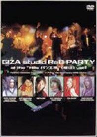 """[送料無料] GIZA studio R&B PARTY at the """"Hills パン工場 堀江"""" vol.1 [DVD]"""