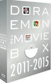 DORAEMON THE MOVIE BOX 2011-2015 ブルーレイ コレクション【初回限定生産商品】 [Blu-ray]