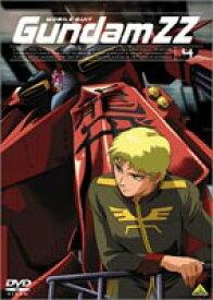 [送料無料] 機動戦士ガンダムZZ 4 [DVD]