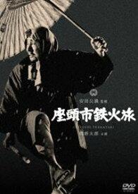 座頭市鉄火旅 [DVD]