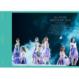乃木坂46/8th YEAR BIRTHDAY LIVE Day2 [DVD]