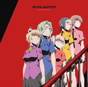 アーティスト未定 / TVアニメ ウィッチクラフトワークス ED主題歌::ウィッチ☆アクティビティ [CD]