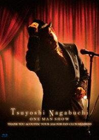 [送料無料] 長渕剛/Tsuyoshi Nagabuchi ONE MAN SHOW(通常盤) [Blu-ray]