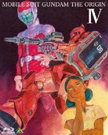 [送料無料] 機動戦士ガンダム THE ORIGIN IV [Blu-ray]