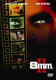 8mm. II [DVD]